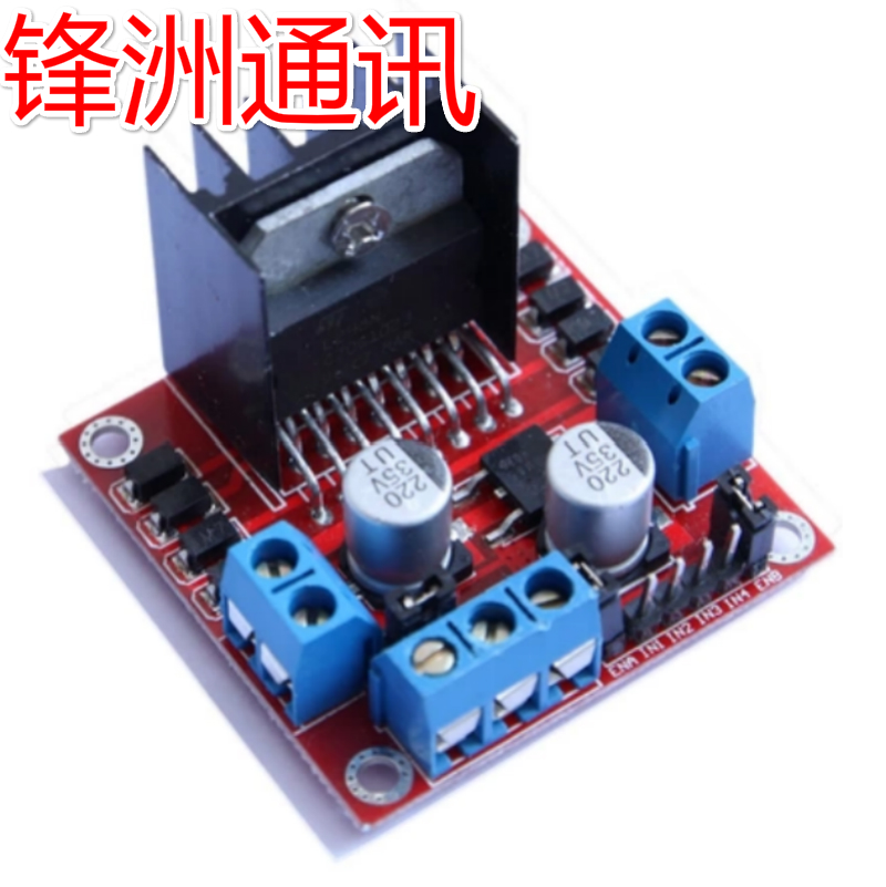 Red plate L298N <font><b>motor</b></font> <font><b>driver</b></font> board module <font><b>DC</b></font> stepper <font><b>motor</b></font> vehicle intelligent robot 298 image