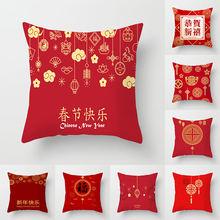 Наволочка 45*45 см китайский новый год красная Праздничная наволочка
