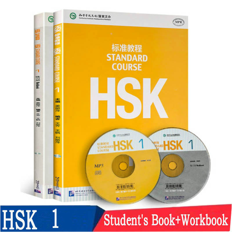2PCS/Set HSK 1 Standard Course Textbook(1CD) & Workbook (1CD) Learning Chinese Books
