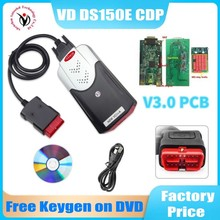 Hot Sale! vd ds150e cdp KEYGEN ON DVD vd tcs cdp Best V3.0 new relays with bluetooth for delphis car truck obd2 diagnostic Tool цена 2017