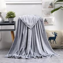 Hot Home Textile Solid Color Flannel Blanket Super Warm Soft Solid Blankets Throw On Sofa Bed Travel Siesta Blanket Bedspread home textile sofa air jacquard bedding throw solid color travel bamboo cotton blanket 150 200cm free shipping sp2122