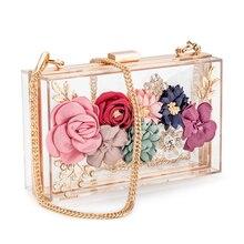 Женский акриловый цветочный клатч, Сумочка через плечо, вечерние сумки, ремешок на цепочке для свадьбы, выпускного, банкета, идеальный подарок, Золотая рамка