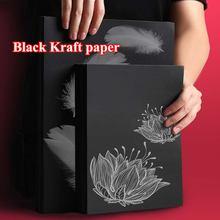 Многоцелевая черная крафт бумага 8k a4 сделай сам изготовление