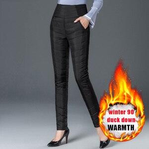 Image 2 - חורף למטה מכנסיים נשים גבוהה מותן אלסטיות כותנה דק לבן ברווז למטה מכנסי עיפרון לנשים נשי מכנסיים מזדמנים