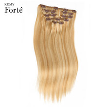 Remy Forte Hair Extensions Human Hair Clip In Hair Extensions Blonde Brazilian Hair 7 PCS Colored Straight Hair Clip For Women
