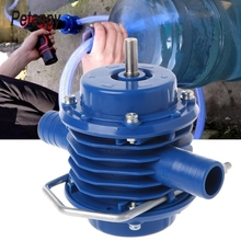 Heavy Duty Self-Priming Hand Electric Drill Water Pump Home Garden Centrifugal Home Garden цена