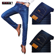 Men Straight Classic Jeans fashion comfortable waist slim stretch Male Denim Pan