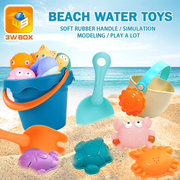 3WBOX Beach Toys For Kids Baby Beach Game Toys Children Sandbox Set Kit Summer Toys for Beach Play Sand Water Game Play Cart yamini naidu power play game changing influence strategies for leaders