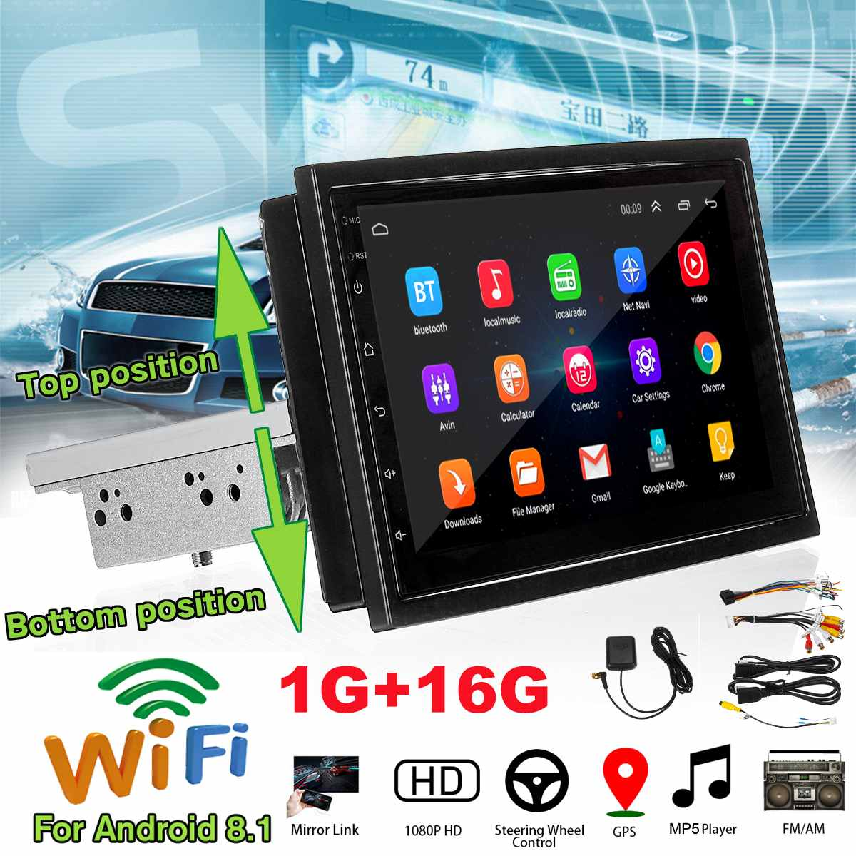 1 Din Car Radio 7 Inch Bluetooth Car Player Navigation All-in-One Machine Android 8.1 16G Memory 7