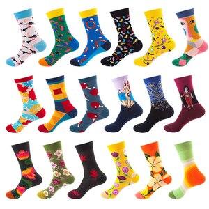 Носки с масляной росписью Ван Гога, 5 пар, женские и мужские носки для творчества, цветные всемирно известные картины, Харадзюку, скейтборд, ж...
