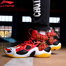 Li Ning Мужская баскетбольная обувь премиум класса POWER VI, профессиональная спортивная обувь с подушкой, светильник, поролоновая подкладка, li ning CLOUD, ABAQ011, XYL306