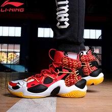 Li ning hommes puissance VI PREMIUM chaussures de basket ball professionnel coussin mousse légère doublure Li Ning CLOUD chaussures de Sport ABAQ011 XYL306