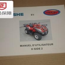 user manual for jianshe loncin atv 250cc quad cylinder piston camshaft gasket bashan rato