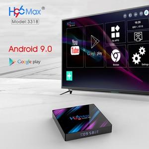 Image 4 - صندوق التلفزيون الذكي H96 MAX RK3318 4غ ب 32 غ ب 64 غ ب بنظام أندرويد 9.09, مجموعة تلفزيون الأندرويد 2 غ ب 16 غ ب مشغل وسائط يوتيوب 4K