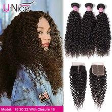 Unice 髪 icenu remy 毛シリーズマレーシアカーリーヘアバンドルと閉鎖人毛エクステンション 4 個のレースの閉鎖バンドル