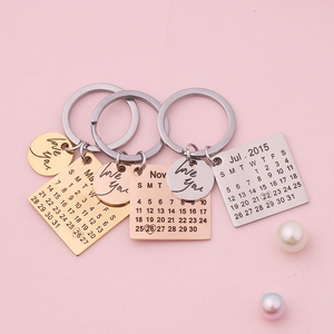 Personalized Custom Calendar Keychain Stainless Steel Laser Engraved Key Chain Special Date Birthday Wedding Anniversary Gift