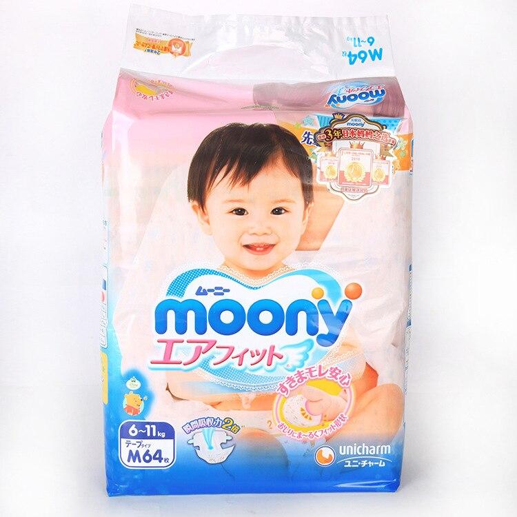 UNICHARM Diapers Series NB/S/M/L/x L Pull Up Diaper Series L/x L/ Xx L Baby Diapers