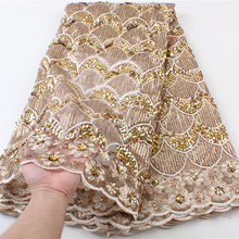 PGC Gold African Lace Fabric 2021 High Quality For Diy Dress French Sequins Nigerian Lace Fabrics For Party Wedding YA4137B-8