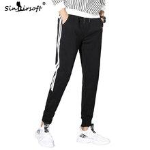 Side Stripe Drawstring Waist Casual Full-length Pants Male Skinny Patchwork Pencil Pants Mens Streetwear Autumn Fashion Trousers plus rainbow stripe side drawstring pants