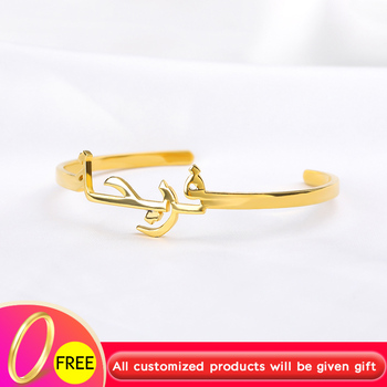 Custom Arabic Letters Bracelet BFF Personalized Name ID Bracelets For Women Stainless Steel Armband Jewelry Arabic Name Bangles 925 sterling silver arabic ring personalized custom nameplate thin ring arabic letters name jewlery women fashion