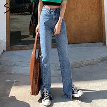 Syiwidii-pantalones vaqueros Acampanados para mujer, vaqueros de cintura alta con abertura en la pierna, ropa de calle Vintage, ropa de moda recortada de longitud completa