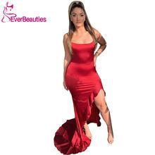 Женское вечернее платье с юбкой годе длинное атласное на тонких