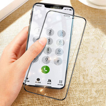 Keajor Tempered Glass For iPhone 11 Screen Protector Anti-Scratch Fully Cover Film Pro Max