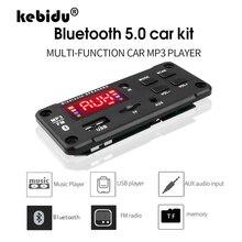 Bluetooth автомобильный комплект аудио USB TF fm-радио модуль беспроводной Bluetooth 5 в 12 В MP3 WMA декодер доска MP3-плеер запись для автомобиля