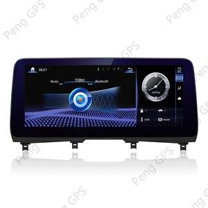 "Image 4 - 12.3 ""스테레오 안드로이드 9.0 렉서스 RX300 RX350 RX400 RX450 2020 GPS 네비게이션 DVD 플레이어 라디오 8 코어 멀티미디어 4G + 64G FM 유닛"