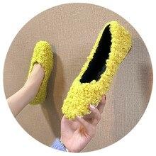 Flat bottom women's shoes round head soft bottom wild color set mouth plus velvet warm comfortable women's cotton shoes