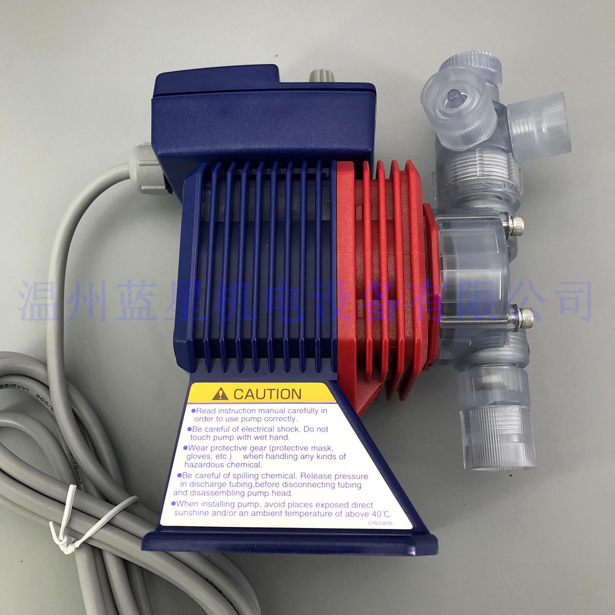 Japan imported (Yi Weiqi) electromagnetic metering pump ES-B11VC-230N1 dosing pump
