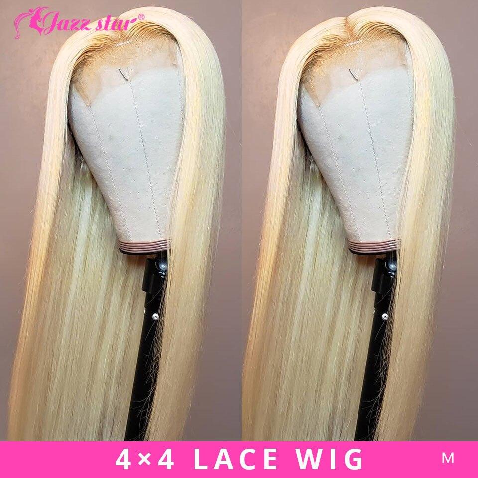 Бразильский парик на шнурке 4*4, прямой парик на шнурке, человеческие волосы, парики, 613 блонд, парик предварительно выщипанный с детскими волосами, джазовая звезда, не Реми