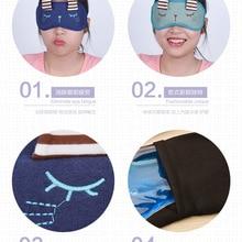 Новая маска для сна для отдыха в путешествиях, маска для глаз, повязка на глаз повязки для здоровья, защищающая легкие очки, 1 шт./партия ym11