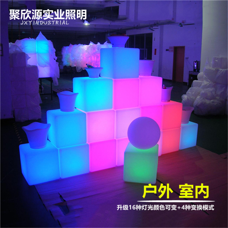 LED Cube Rechargeable Cordless Decorative Light Luminous Stool With 7 Colors Remote Control 35 X 35 X 35cm*4pcs
