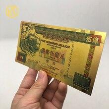 Цветная банкнота в виде льва из серебра для сувенира, пятьсот миллионов долларов Гонконга