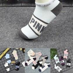 Frauen Socke Harajuku brief Vintage Skarpetki Damskie Calcetines Streetwear Lustige Socken Calcetines Mujer Meias Sokken