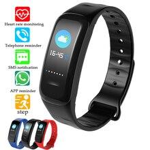 LIGE Waterproof Smart Bracelet Heart Rate Monitor Bluetooth watch Sport Watch Men Women Fitness Tracker Wristband