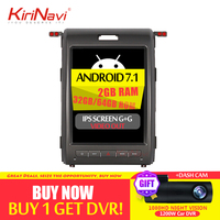 KiriNavi 12.1 inch 1 Din Android 8.1 Car Radio For Ford F150 Android Dvd Player Car Multimedia GPS Navigation 2009 2013 WIFI