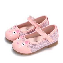 Chaussures en cuir simples filles chat   Adorables, design de dessin animé, chaussures de princesse pour enfants de 4 ans, #91011