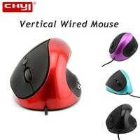 Chyi vertical wired usb cabo mouse computador 3d ergonômico óptico 6 botões pc masue vermelho preto roxo 1600 dpi ratos para computador portátil