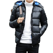 special sale Winter Jacket Men Hooded Coat Causal Zipper Men's Jacket Parka Warm Clothes For Men Streetwear Clothing Winter Coat(China)