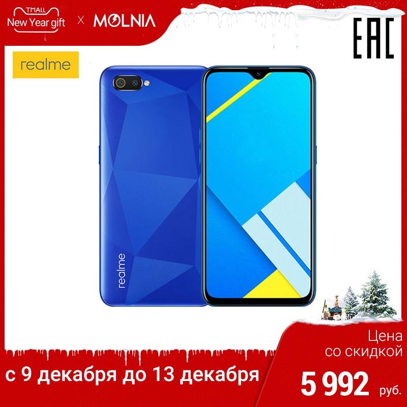 Smartphone Realme C2 EN 16 GB, 4000 MAh Battery, Stylish Design, The Official Russian Warranty