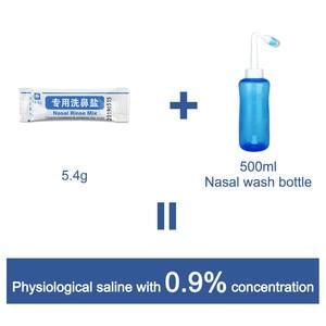 Image 2 - 4.5g * 60 paquets de sel de lavage du nez pour bouteille de 500ml mélange de rinçage Nasal en boîte rhinite allergique nettoyant pour le lavage Nasal irrigateur