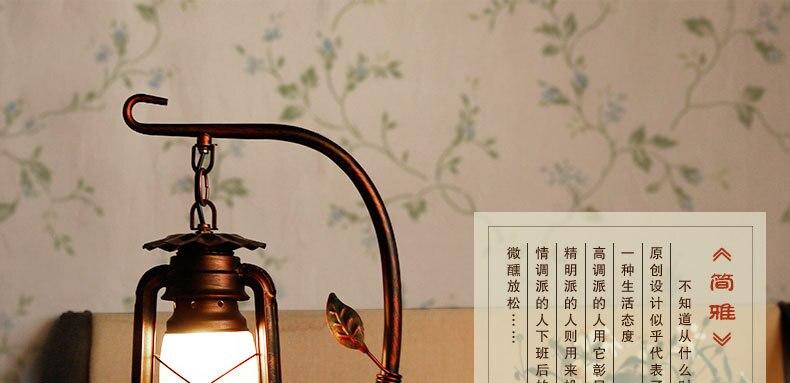 óleo barra quarto cabeceira estudo personalidade decoração