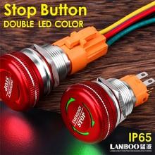 16 ミリメートル 19 ミリメートル 22 ミリメートル防水 IP65 キノコ非常停止プッシュボタン led ライト発光