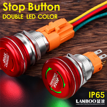 16mm 19mm 22mm su geçirmez IP65 mantar acil durdurma basmalı düğme anahtarı ile led ışık lüminesans
