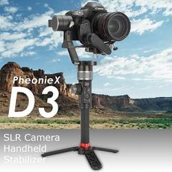 D3 SLR camera Handheld Stabilizer 3-axis Gyroscope Camera Electric Anti-shake Gimbal
