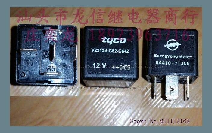 V23134-M52-C642 V23134-C52-C642 84410-21000 V4-1A/2A-5P-12V