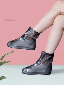 Women's Rain Shoes Anti-Skid Thickening Comfortable Wear-Resistant WaterProof Shoe Covers Reusable for Adults Rain Boot