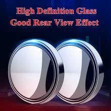 Espejos redondos convexos para coche, 2 uds., espejo retrovisor HD sin marco, accesorios para coche